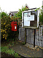 TM4693 : Beccles Road Post Office Postbox by Adrian Cable