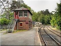 SD3787 : Lakeside Signal Box, Lakeside and Haverthwaite Railway by David Dixon