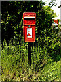 TM0671 : Mill Street Postbox by Adrian Cable
