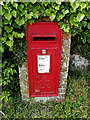 TM0572 : Allwood Green George VI Postbox by Adrian Cable