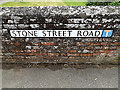 TL9640 : Stone Street Road sign by Adrian Cable