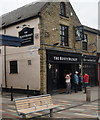 SE4604 : The Rusty Dudley public house, Goldthorpe by Ian S