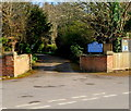 SO7407 : Entrance to The Old Vicarage Residential Home, Frampton on Severn by Jaggery