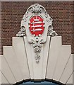 TQ2289 : Middlesex coat of arms in cartouche, Middlesex University by Julian Osley