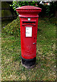 SU3716 : Nursling Post Office Postbox by Adrian Cable