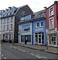 SM9515 : Stitchwitch and Hill Street Laundry in Haverfordwest by Jaggery