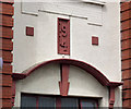 SE3611 : The old Palace Cinema, Royston by Alan Murray-Rust