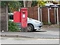 SJ9594 : E II R postbox SK14 7 by Gerald England