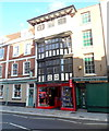 SO8932 : British Heart Foundation shop in Tewkesbury by Jaggery