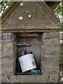 SE0491 : Detail of public drinking fountain, Redmire by Christopher Hall