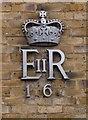 TQ3781 : Royal cypher, Poplar Post Office by Julian Osley