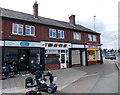 SK7519 : Rutland Mobility shop in Melton Mowbray by Jaggery