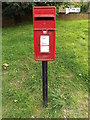 TM1342 : 2 Sycamore Close Postbox by Adrian Cable