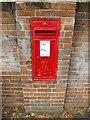 TM1643 : 8 Belstead Road Edward VII Postbox by Geographer