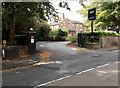 SJ8481 : Entrance to M&C in Wilmslow by Jaggery
