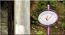 J3479 : Newtownabbey boundary sign, Greencastle by Albert Bridge