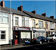 ST3288 : SunKissed Tans in Church Road, Newport by Jaggery