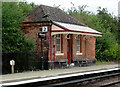 SP1658 : Waiting Room at Wilmcote Station, Warwickshire by Roger  Kidd