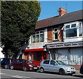 ST3288 : Panda House Chinese takeaway, Newport by Jaggery