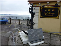 W7966 : Anchor and plaque, Cobh by Kenneth  Allen