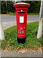TM2687 : Village Hall George V Postbox by Adrian Cable