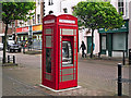 NY4055 : Combined payphone and ATM in a converted kiosk by Rose and Trev Clough