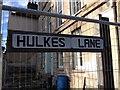 TQ7567 : Vintage street nameplate, Hulkes Lane, Rochester by Chris Whippet