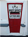 TL7645 : George VI Postbox on the B1063 High Street by Adrian Cable