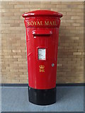 TG1807 : Norfolk & Norwich University Hospital Postbox by Adrian Cable