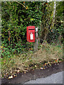 TM0961 : Main Road Postbox by Adrian Cable