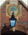 SP0775 : Inscription and blue lamp, Wythall Police Station, Alcester Road by Robin Stott