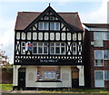 SP3691 : The former King William IV public house by Mat Fascione