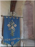 SU0460 : St Andrew, Etchilhampton: banner by Basher Eyre