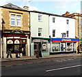 ST9063 : Bliss in Melksham by Jaggery