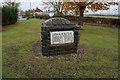 NS8790 : War Memorial at  South Alloa by Ian S