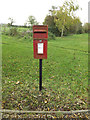TM1781 : Common Road Postbox by Adrian Cable