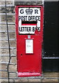 SE0426 : George V post office letter box, High Street, Luddenden by Humphrey Bolton