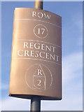 SJ7796 : Car park sign at the Trafford Centre by Jonathan Hutchins