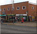 SO7847 : Lloyds Bank, Malvern Link by Jaggery