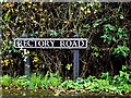 TM1785 : Rectory Road sign by Adrian Cable