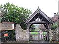 SJ5645 : Church of St Michael, Marbury: war memorial lychgate by Stephen Craven
