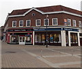 SU5289 : Katie's Nails and Newbury Building Society office in Didcot by Jaggery