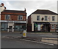 ST3147 : Thyers Fishing Tackle shop and disused Tattoo Studio in Highbridge by Jaggery