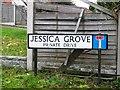 SJ9147 : Jessica Grove, private road by Alex McGregor