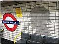TQ2782 : Baker Street by Bill Nicholls