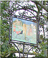 TL9744 : Lindsey village sign (detail) by Adrian S Pye