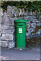 R4561 : Victorian post box by Ian Capper