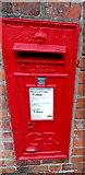 SU5290 : King George V postbox in Old Didcot by Jaggery