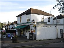 TQ4094 : Buckhurst Hill Store by Alex McGregor
