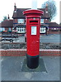 SU4929 : Winchester: postbox № SO23 231, Alresford Road by Chris Downer